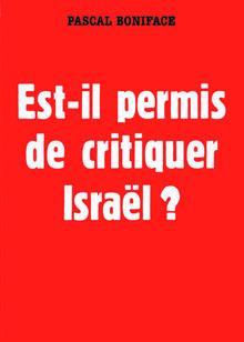 QUADRI - ISRAEL