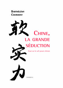 Quadri - Chine, la grande séduction - Courmont